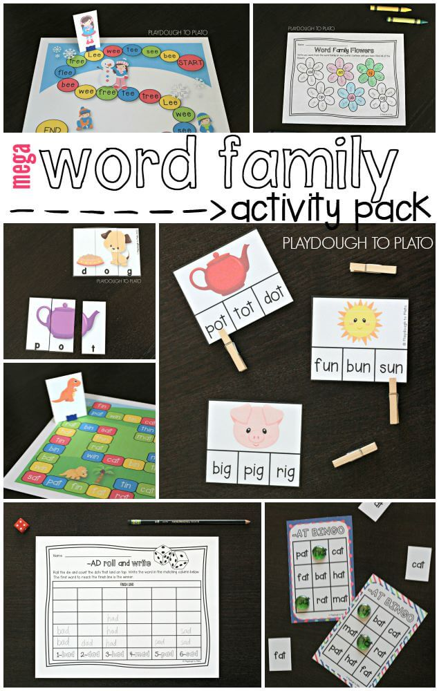 Mega Word Family Activity Pack. Motivating games plus no prep activity sheets. Love this pack!