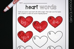 Magic Heart Sight Words
