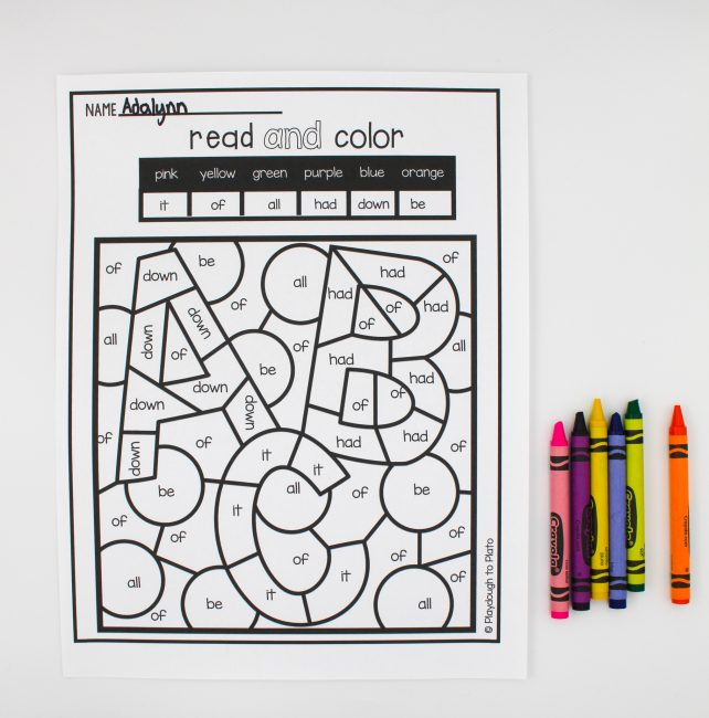 Color By Sight Word Playdough To Plato - Download Color By Sight Word Worksheets For Kindergarten Pictures
