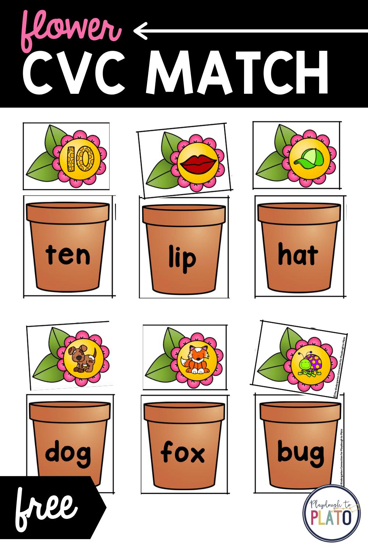 Flower CVC Match Word Game